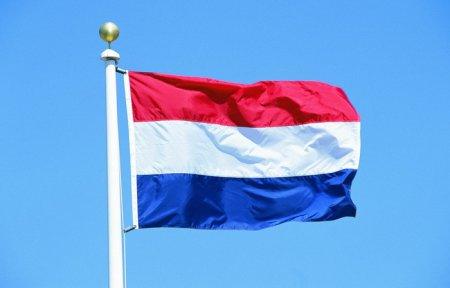 Нидерланды - страна международного суда и парусного спорта