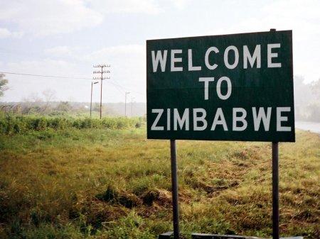 Побывать на Зимбабве и Гуам – может каждый!